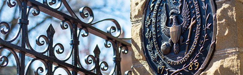 Main gate and seal of Georgetown University